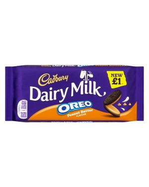 M3 Distribution Services Irish Food Wholesaler Cadbury Dairy Milk Oreo PM£1 (17x120g)